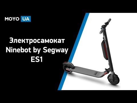 10 причин, почему вам нужно купить себе электросамокат Ninebot By Segway KickScooter ES1