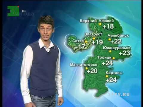 Прогноз погоды на 1, 2, 3 сентября