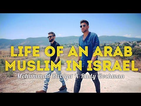 Life Of An Arab-Muslim In Israel