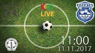 КРЕМІНЬ ТВ. 11.11.17. СУПЕРКУБОК. 'Олімпія' - 'Рокита'. LIVE. 11:00