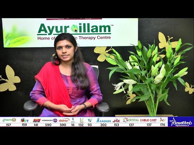 Nangaiyar Neram - நலம் விரும்பு | Face Massage  - Ayurvedic Treatment | Video