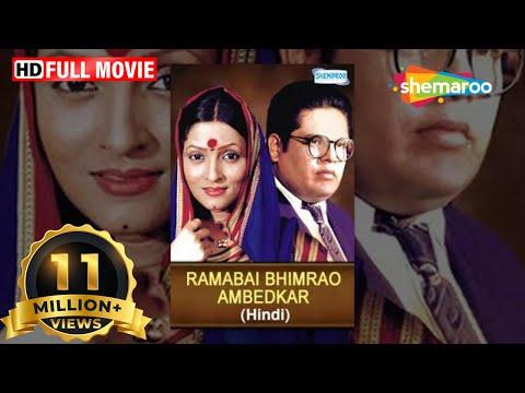 Ramabai Bhimrao Ambedkar (Dubbed) - Hindi Ful Movie - NISHA PERULKAR, GANESH JETHE - Hit Movie