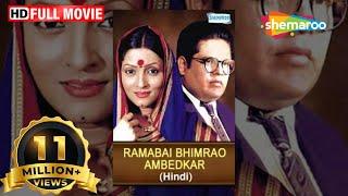 Ramabai Bhimrao Ambedkar (Dubbed)