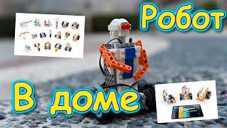 Подарили детям робота! Робот - конструктор на управлении Apitor SuperBot. (06.20г.) Семья Бровченко.