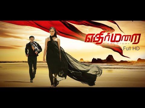 ethirmarai---thodathey-latest-tamil-song-video-|-vairamuthu-|-paartav-barggo|-ajai-kumar