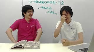 樹林伸先生・弘兼憲史先生『島耕作の事件簿』第一話を読む!マンガ新連載研究会・分室