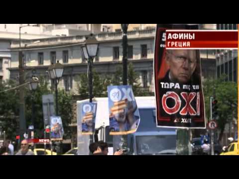 Ципрас призвал греков не поддаваться на шантаж, в Афинах - беспорядки