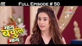 Bhaag Bakool Bhaag - 21st July 2017 - भाग बकुल भाग - Full Episode