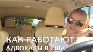 Сколько зарабатывает юрист в Казахстане