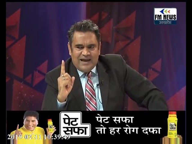 PRIYANKA GANDHI ROAD SHOW FULL DAY ANALYSIS BY AK MISHRA - PART-4