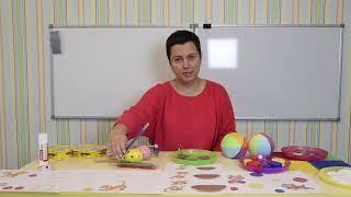 Занятие для детей 2-3 лет №19. Необходимые пособия   Онлайн детский клуб «Лас-Мамас»