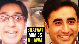 Bilawal Asks Atif to make a song for stray dogs Shafaat Ali