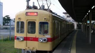 【走行音12分】西鉄宮地岳線廃線区間 600形(602F)@和白→西鉄古賀