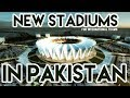 5 Upcoming Stadiums in Pakistan | New Stadiums in Pakistan | UK Productions