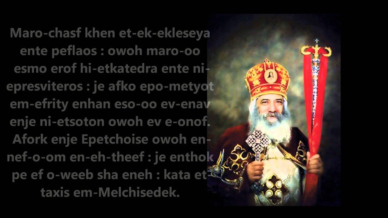 Maroshasf Let them exalt him (for the Pope) (By Malak Rizkalla)