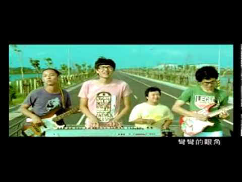 Spacemen - Come to Kaohsiung music vedio.