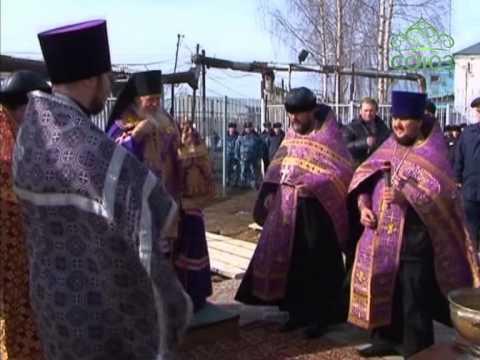Храм в ИК №4 нижегородского поселка Буреполом