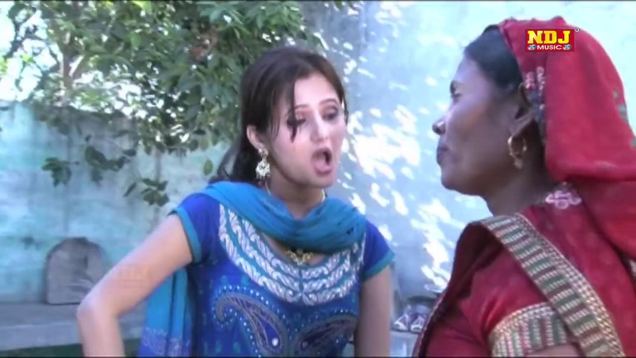 Anjali Raghav New Song / Ded patti / 2016 Latest Haryanvi Song / haryane Me Rukka / NDJ Music