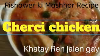 Charsi Chicken [ peshawar charsi Chicken  Recipe ]💖💖💜🏵🌹(Eid special) by Rida ka Kitchen 🌷🌷🌷