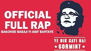 Ye Bik Gayi Hai Gormint Offical FULL RAP│Latest│2017