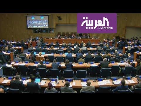 تركيا تقود ترشيحا لإسرائيل في الأمم المتحدة والسعودية ترفض  - 17:22-2017 / 10 / 18