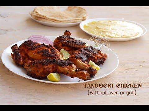 ഓവനും ഗ്രില്ലുമില്ലാതെ തന്തൂരി ചിക്കൻ || Tandoori Chicken Without Oven Or Grill