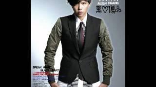 20111219 黃鴻升 - 平行時空 (pop radio首播)