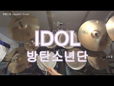 방탄소년단 (BTS)-IDOL /