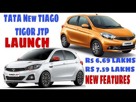 Tata Tiago JPT and Tata Tigor JPT Launched | 7 Inch Touchscreen, Auto Folded ORVMs, Auto Climate AC