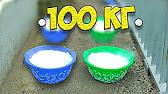 Аппарат для сахарной ваты своими руками за 5 минут - YouTube