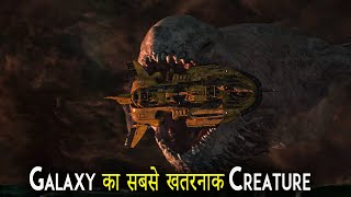 Space Travel  - Solo 2018 Explained in Hindi