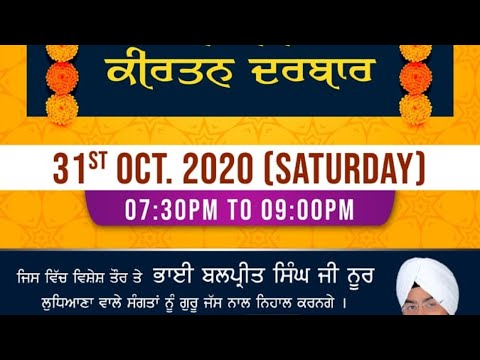 Live-Now-Gurmat-Kirtan-Samagam-From-Nit-Faridabad-Haryana-31-Oct-2020