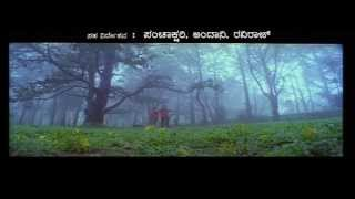 TRAILER - New Kannada Movie starring Manu, Shwetha Srivatsav - Atmasaakshi