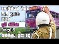 Dam Rejina Bus Vs POLICE  | Studio 10second |