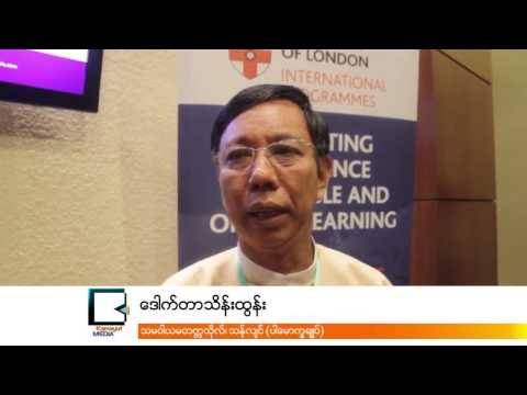 Burma Finds to Upgrade College Education System in Rangoon, London School Helps