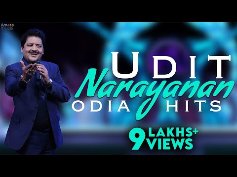 Udit Narayanan Odia Hits | Audio Jukebox | Non Stop Odia Songs