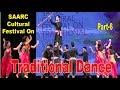 SAARC Cultural Festival On Traditional Dance | Part-6 | SAS Entertainment |