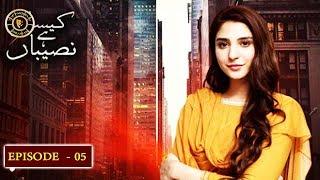 Kaisa Hai Naseeban Episode 5  - Top Pakistani Drama