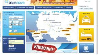 Секреты Интернета. Как покупать дешевые авиа и ж.д. билеты? (Эльдар Гузаиров - Изд-во Info-DVD)(, 2016-01-23T20:16:35.000Z)