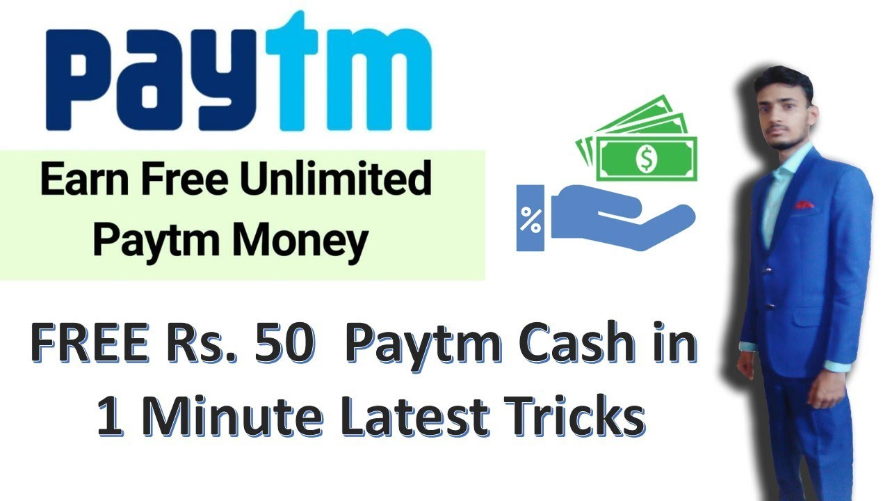 FREE Rs. 50  paytm cash in 1 minute Latest Tricks | Sign up karte hi Rs  50 Paytm Cash With proof