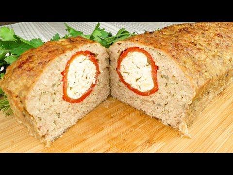 Мясной хлебец с болгарским перцем и брынзой | Meat Loaf With Bulgarian  Pepper And Sheep Cheese
