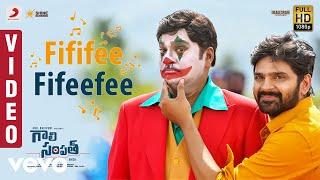 Gaali Sampath - Fififee Fifeefee Video | Sree Vishnu, Rajendra Prasad | Achu