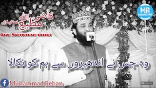 Qazi Matiullah Saeedi khob sorat shaar