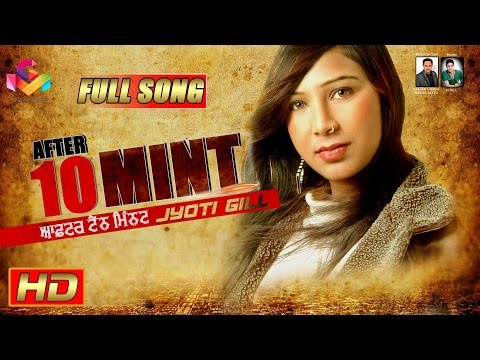 Jyoti Gill - After 10 Mint - Goyal Music -...