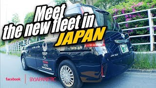 NEW TAXiS for the TOKYO Olympics 2020 in JAPAN