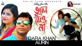Vuley Jeo Na Dara Khan Tasmina Aurin Mp3 Song Download