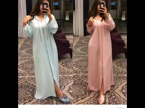 Djellaba marocaine online dating