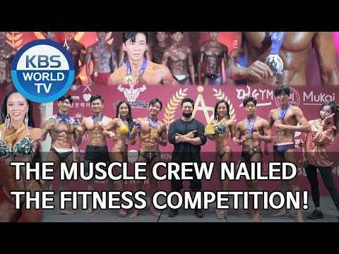 The muscle crew nailed the fitness competition! [Boss in the Mirror/ENG/2020.07.16] from YouTube · Duration:  8 minutes 56 seconds