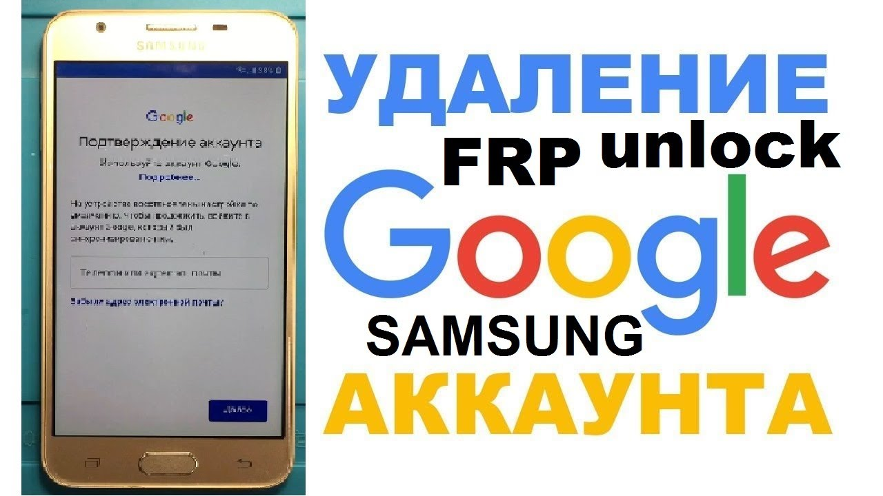 Samsung J5 Prime/J7 Prime GOOGLE ACCOUNT/FRP BYPASS | Latest Security 2021 |Without PC FRP Remove
