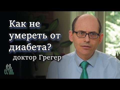 3EPHODYXA